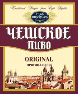 Чешское оригинальное