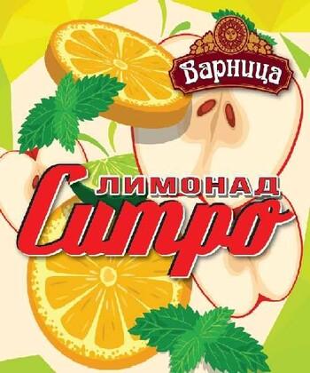 Лимонад Ситро