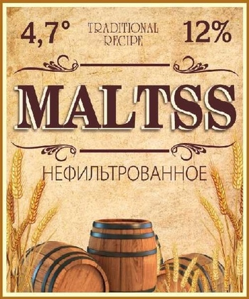 «Maltss» (Мальтсс)