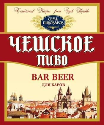 Чешское для баров