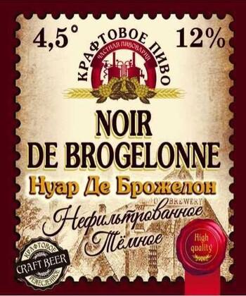 NOIR DE BROGELONNE (крафтовое пиво)